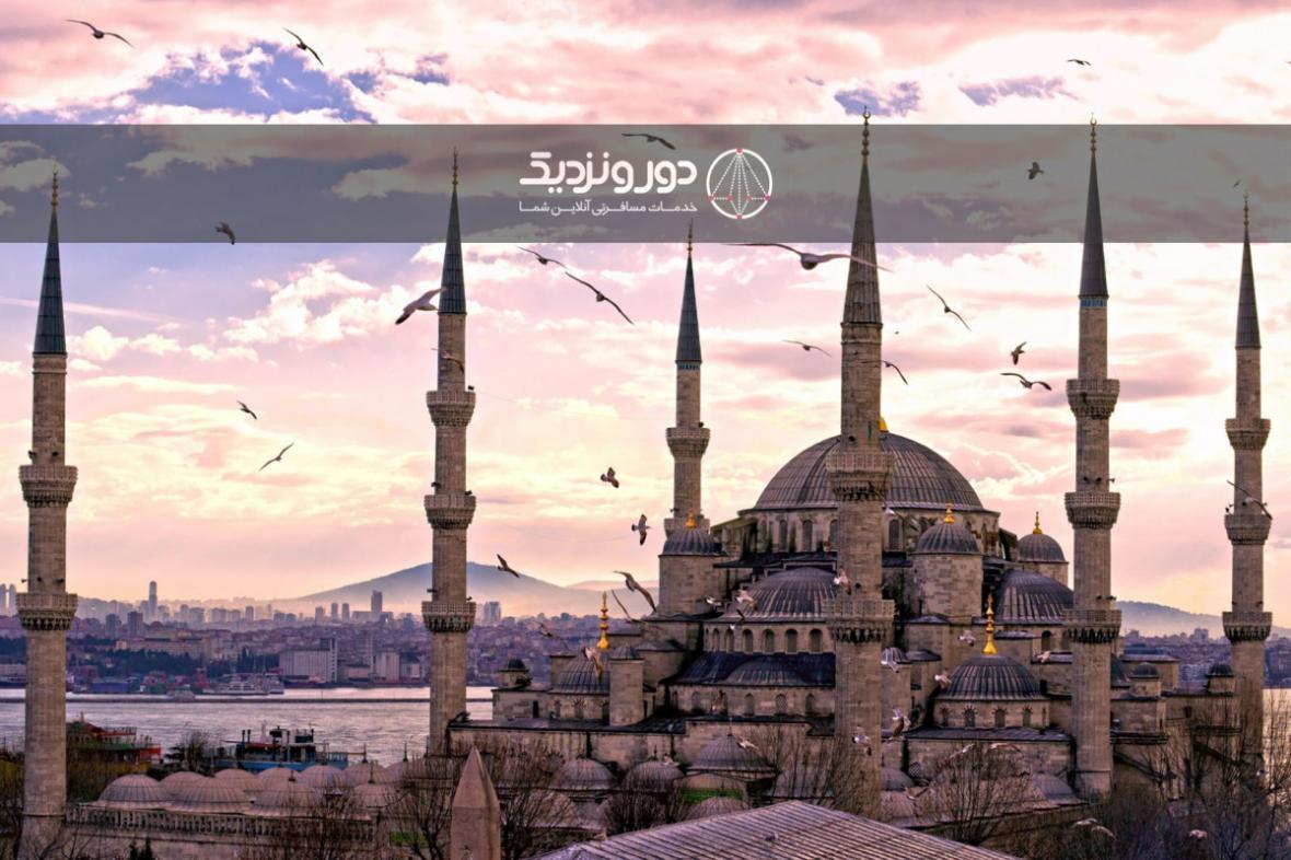 دانستنیهای شهر استانبول
