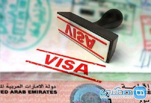 اعلام توقف صدور ویزای امارات برای ایرانی ها