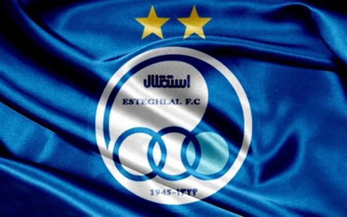 بیانیه باشگاه استقلال در واکنش به حواشی ملاقات با فولاد خوزستان