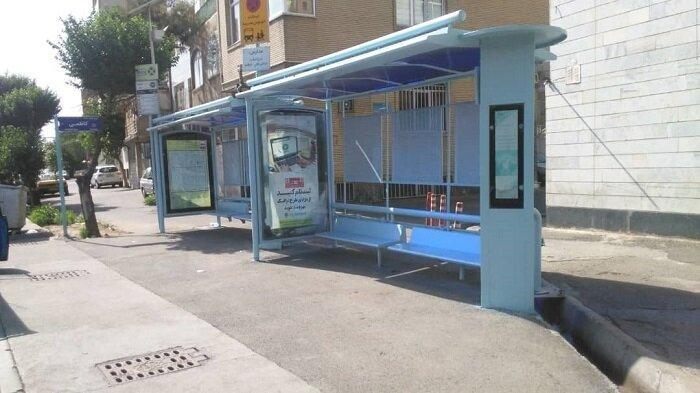 ساماندهی و بهسازی ایستگاه های اتوبوس منطقه14