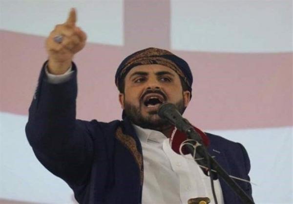 خبرنگاران انصار الله: دفاع از یمن تا توقف نهایی تجاوز ادامه می یابد